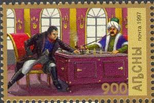 Sello donde se ve a Napoleón jugando con el Turco